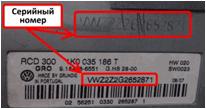 весовые комплексы печати этикеток Серийный номер