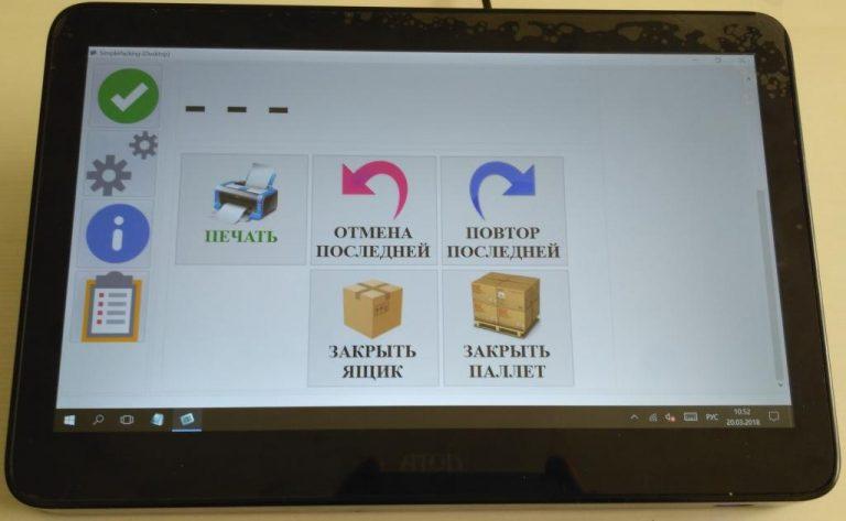 Нижняя часть рабочего экрана SimplePackingDesktop