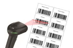 Сканирование товаров