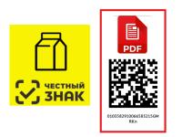 Печать контрольных марок